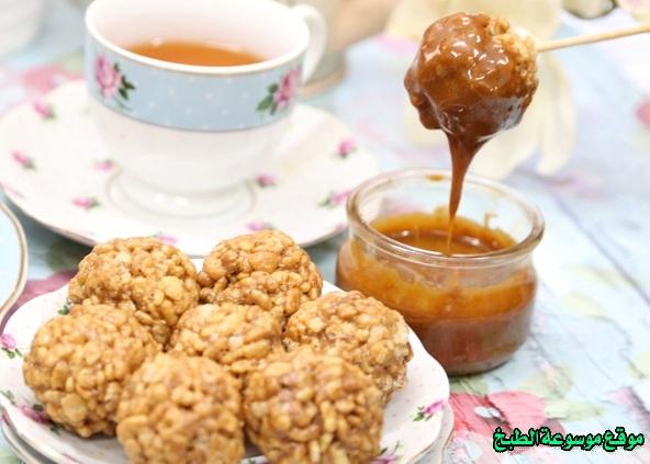 صورة وصفة كيفية طريقة تحضير وعمل الحلى المنزلي حلى كرات المارس باللوتس سهل ولذيذ وسريع pictures arabian homemade desserts recipes candy in arabic sweets easy