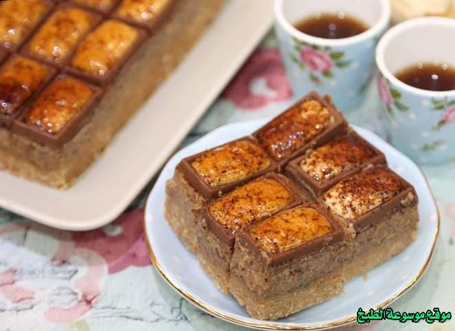 صورة وصفة كيفية طريقة تحضير وعمل الحلى المنزلي حلى مكعبات الاولكر فروحة الامارات سهل ولذيذ وسريع pictures arabian homemade desserts recipes candy in arabic sweets easy