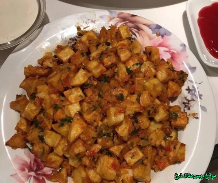 طريقة عمل حمسة البطاطس الحاره من وصفات الحمسات اللذيذه للريوق وللفطور وللعشاء-homemade arabic breakfast ideas food recipes