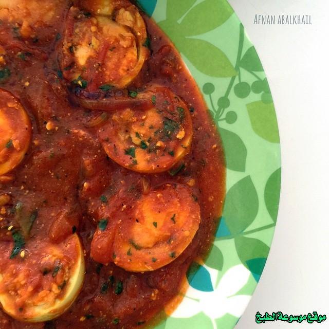 طريقة عمل حمسة البيض الهندية لذيذة من وصفات الحمسات اللذيذه للريوق وللفطور وللعشاء-homemade arabic breakfast ideas food recipes