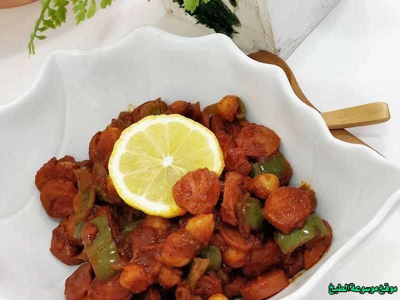 طريقة عمل حمسة النقانق والنخي لذيذة من وصفات الحمسات اللذيذه للريوق وللفطور وللعشاء-homemade arabic breakfast ideas food recipes