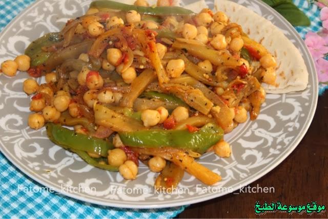 طريقة عمل حمسة باذنجان ونخي لذيذة من وصفات الحمسات اللذيذه للريوق وللفطور وللعشاء-homemade arabic breakfast ideas food recipes