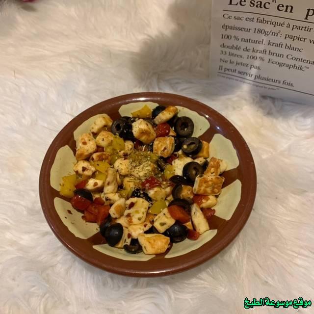 طريقة عمل حمسة الجبن الحلوم من وصفات الحمسات اللذيذه للريوق وللفطور وللعشاء-homemade arabic breakfast ideas food recipes