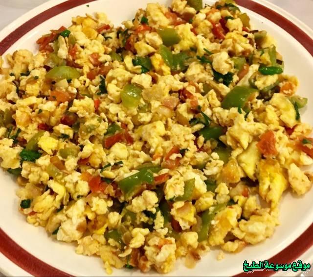 طريقة عمل حمسة خضار بالبيض شكشوكة من وصفات الحمسات اللذيذه للريوق وللفطور وللعشاء-homemade arabic breakfast ideas food recipes