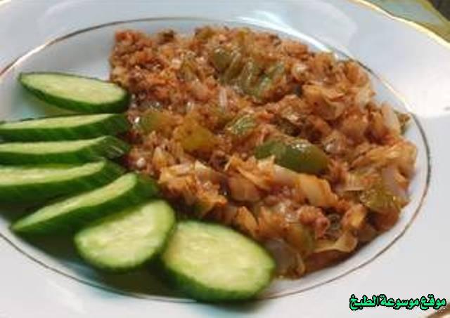 طريقة عمل حمسة الملفوف لذيذة من وصفات الحمسات اللذيذه للريوق وللفطور وللعشاء-homemade arabic breakfast ideas food recipes