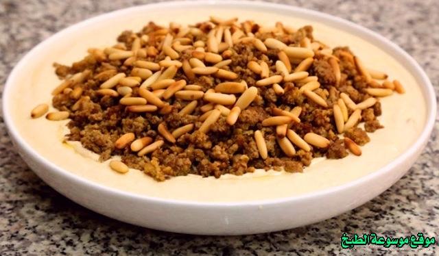 حمص باللحم المفروم بالصور خطوة خطوة chickpea recipe easy