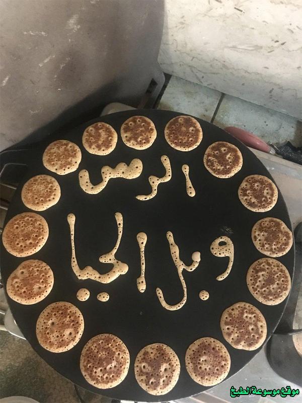 al massabeb recipes in arabic-طريقة عمل مصابيب وبل الحيا وتسمى المراصيع - المراقيش - المصابيب - الرغفان - مراهيف
