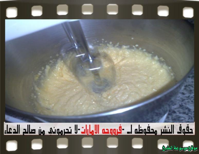 http://photos.encyclopediacooking.com/image/recipes_pictures%D8%B3%D9%88%D9%81%D9%84%D9%8A%D9%87-%D8%A7%D9%84%D9%84%D9%8A%D9%85%D9%88%D9%86-french-lemon-souffle-recipe10.jpg