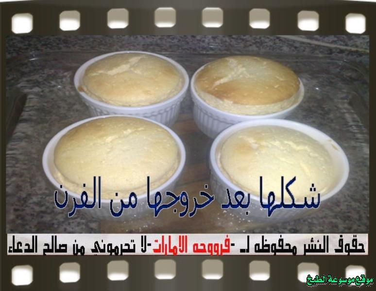 http://photos.encyclopediacooking.com/image/recipes_pictures%D8%B3%D9%88%D9%81%D9%84%D9%8A%D9%87-%D8%A7%D9%84%D9%84%D9%8A%D9%85%D9%88%D9%86-french-lemon-souffle-recipe21.jpg