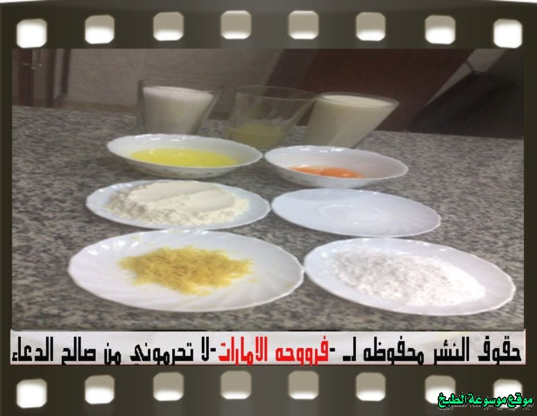 http://photos.encyclopediacooking.com/image/recipes_pictures%D8%B3%D9%88%D9%81%D9%84%D9%8A%D9%87-%D8%A7%D9%84%D9%84%D9%8A%D9%85%D9%88%D9%86-french-lemon-souffle-recipe3.jpg