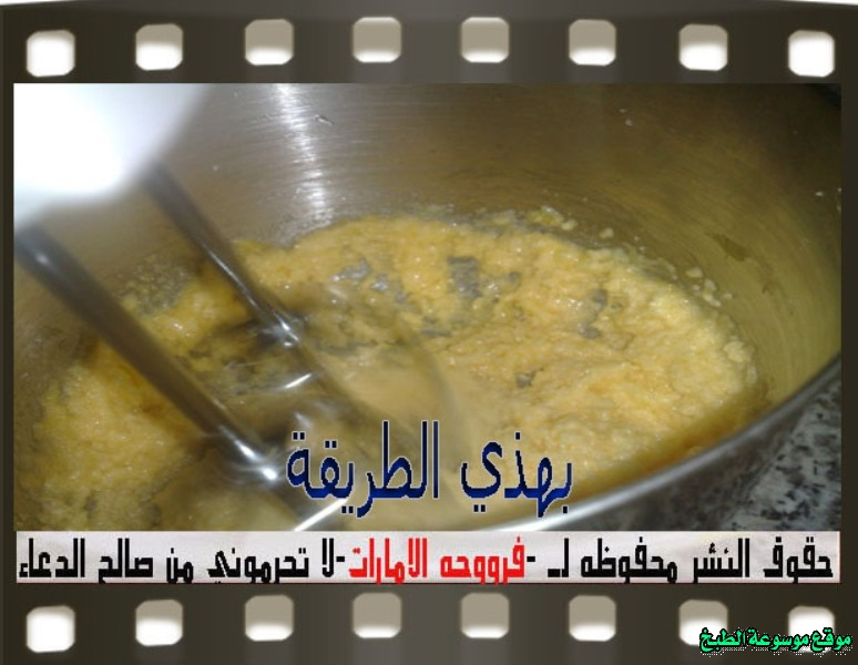 http://photos.encyclopediacooking.com/image/recipes_pictures%D8%B3%D9%88%D9%81%D9%84%D9%8A%D9%87-%D8%A7%D9%84%D9%84%D9%8A%D9%85%D9%88%D9%86-french-lemon-souffle-recipe9.jpg