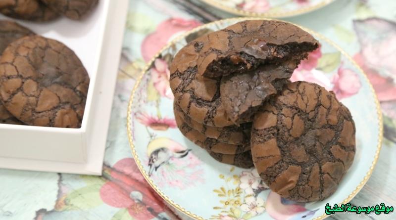 صورة طريقة عمل كوكيز البراوني لذيذ سريع وسهل pictures arabian cookies recipes in arabic