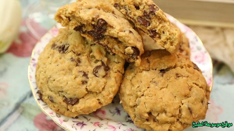 صورة طريقة عمل كوكيز الشوفان لذيذ سريع وسهل pictures arabian cookies recipes in arabic