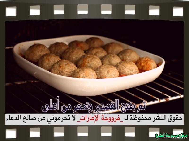 http://photos.encyclopediacooking.com/image/recipes_pictures%D8%B5%D9%8A%D9%86%D9%8A%D8%A9-%D8%A7%D9%84%D9%83%D8%A8%D8%A7%D8%A8-%D8%A7%D9%84%D9%87%D9%86%D8%AF%D9%8A-%D8%A8%D8%A7%D9%84%D8%B5%D9%88%D8%B1-indian-kebabs-recipe14.jpg