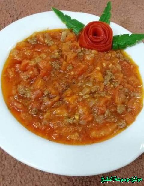 طريقة عمل حمسة الطماطم باللحم لذيذة من وصفات الحمسات اللذيذه للريوق وللفطور وللعشاء-homemade arabic breakfast ideas food recipes