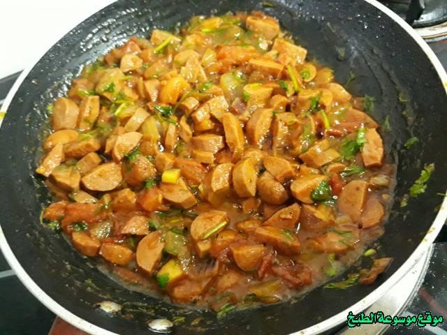 طريقة عمل حمسة نقانق بحمسة الطماطم هنديه لذيذة من وصفات الحمسات اللذيذه للريوق وللفطور وللعشاء-homemade arabic breakfast ideas food recipes