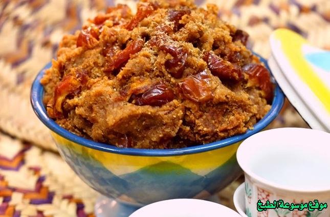 طريقة عمل القشد الملكي الاصلية أكلة شعبية سعودية مشهورة-traditional food recipes in saudi arabia