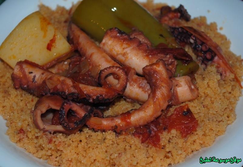 طريقة عمل كسكسي بالقرنيط التونسي أكلة تونسية شعبية تقليدية بالصور-traditional food recipes cuisine tunisienne recette