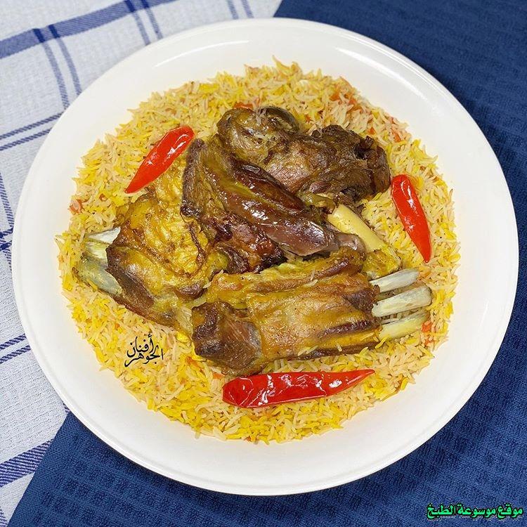 طريقة عمل مندي لحم بالفرن الاصلي أكلة شعبية سعودية مشهورة-traditional food recipes in saudi arabia