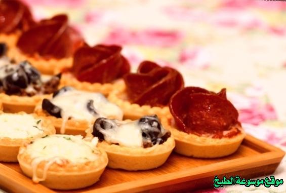 اسهل طريقة وصفة عمل تارت البيتزا الساخنه في البيت من وصفات طريقة انواع البيتزاء بالصور والمقادير-how to make arabic pizza recipe