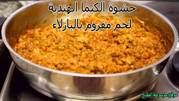 -samosa filling recipe easyطريقة عمل حشوة الكيما الهندية لذيذه للسمبوسه