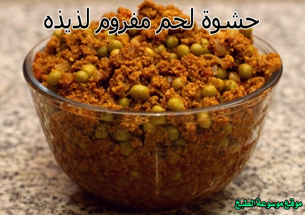 -samosa filling recipe easyطريقة عمل طريقة عمل حشوة لحم مفروم لذيذه للسمبوسه