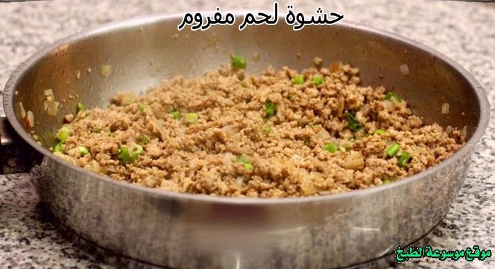 -samosa filling recipe easyطريقة عمل طريقة عمل حشوة اللحم مفروم لذيذه للسمبوسه