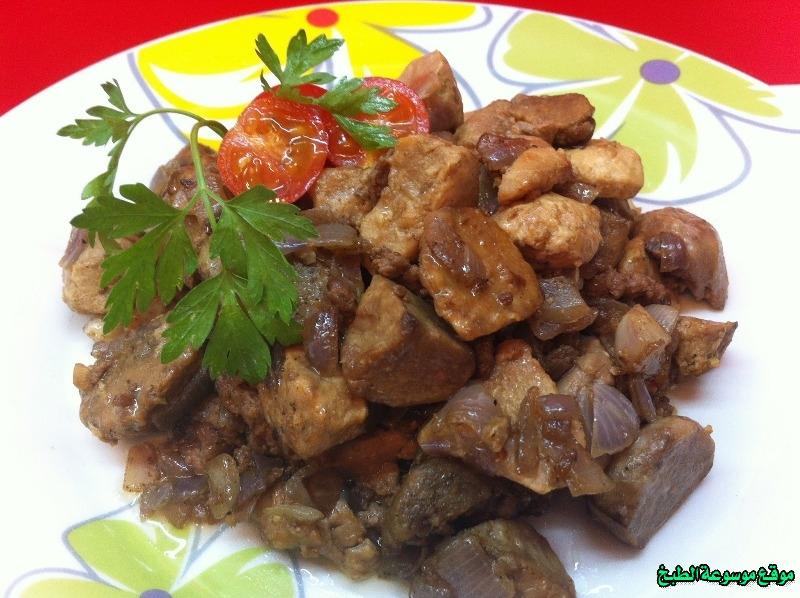 طريقة عمل حمسة الفقع (الكمأة) لذيذة من وصفات الحمسات اللذيذه للريوق وللفطور وللعشاء-homemade arabic breakfast ideas food recipes