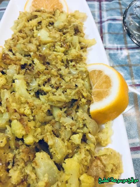 طريقة عمل حمسة القرنبيط الزهرة لذيذة من وصفات الحمسات اللذيذه للريوق وللفطور وللعشاء-homemade arabic breakfast ideas food recipes