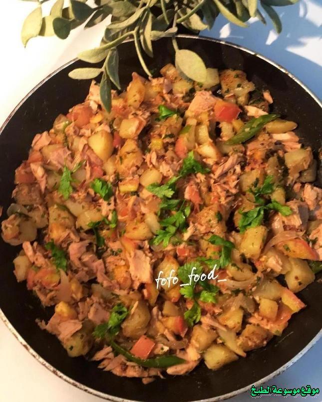 طريقة عمل حمسة التونه بالبطاطس لذيذة من وصفات الحمسات اللذيذه للريوق وللفطور وللعشاء-homemade arabic breakfast ideas food recipes