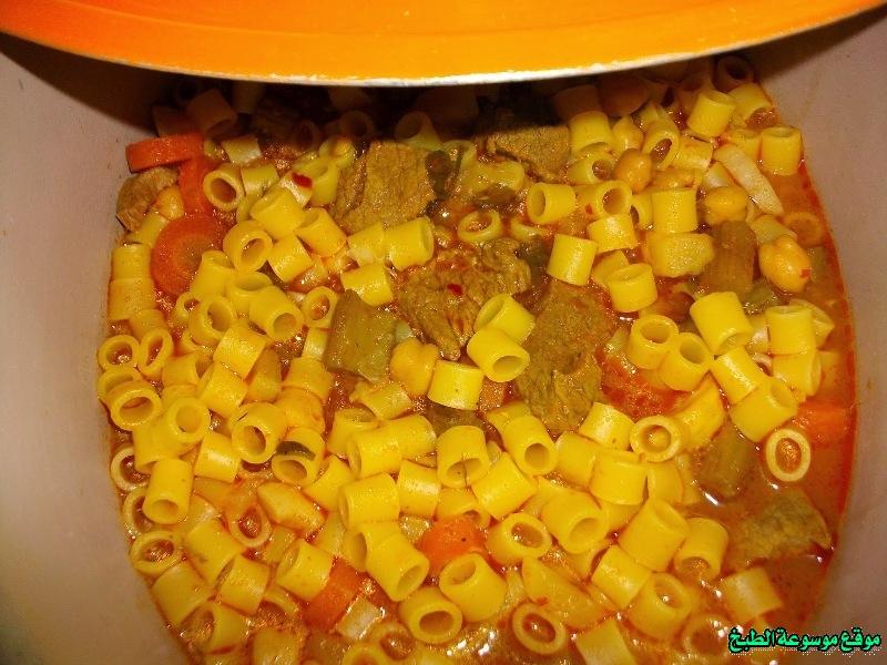 طريقة عمل مقرونة جارية باللحم التونسي أكلة تونسية شعبية تقليدية بالصور-traditional food recipes cuisine tunisienne recette