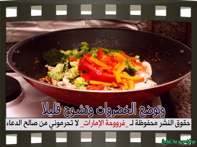 http://photos.encyclopediacooking.com/image/recipes_picturesطريقة-عمل-مكرونة-فنليز-بالصور-فروحة-الإمارات10.jpg