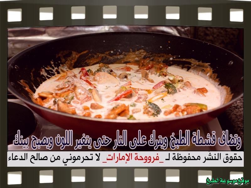 http://photos.encyclopediacooking.com/image/recipes_picturesطريقة-عمل-مكرونة-فنليز-بالصور-فروحة-الإمارات12.jpg