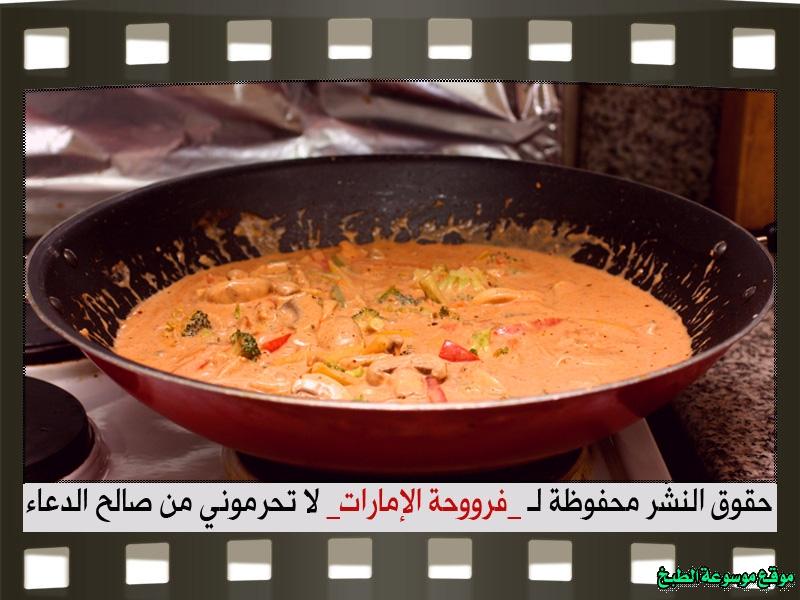 http://photos.encyclopediacooking.com/image/recipes_picturesطريقة-عمل-مكرونة-فنليز-بالصور-فروحة-الإمارات13.jpg