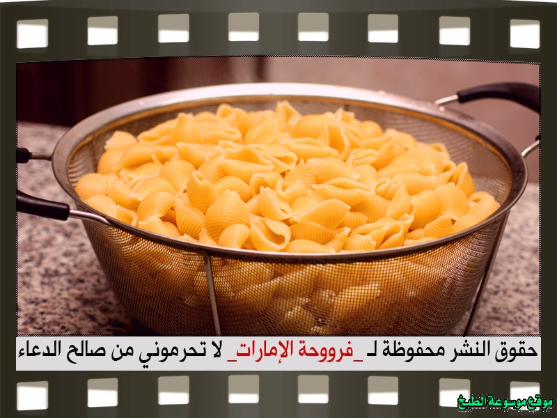 http://photos.encyclopediacooking.com/image/recipes_picturesطريقة-عمل-مكرونة-فنليز-بالصور-فروحة-الإمارات16.jpg