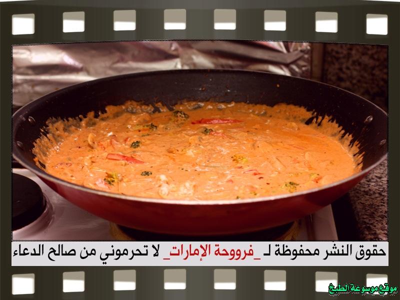 http://photos.encyclopediacooking.com/image/recipes_picturesطريقة-عمل-مكرونة-فنليز-بالصور-فروحة-الإمارات18.jpg
