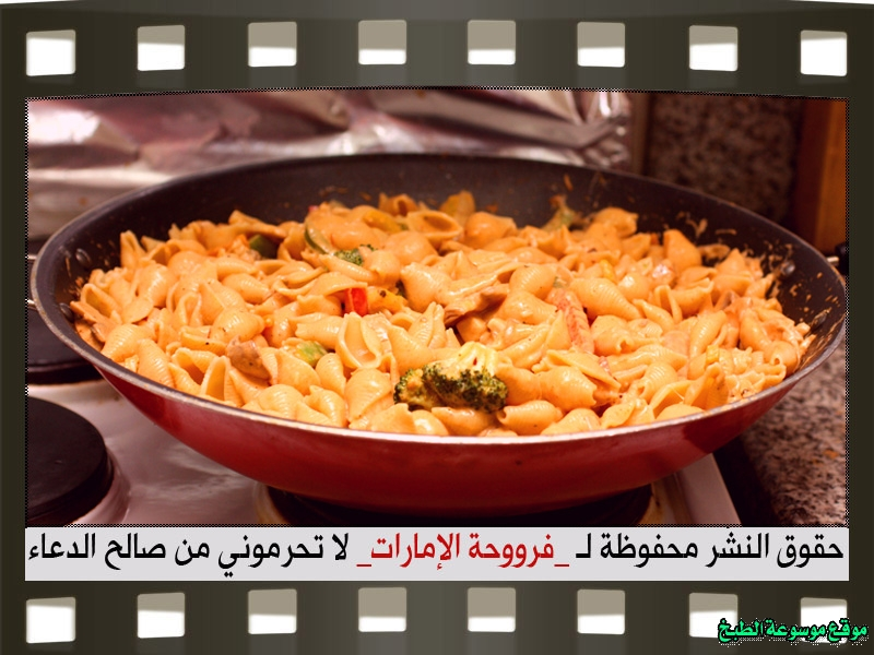 http://photos.encyclopediacooking.com/image/recipes_picturesطريقة-عمل-مكرونة-فنليز-بالصور-فروحة-الإمارات20.jpg