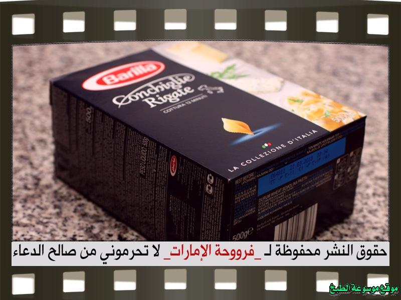 http://photos.encyclopediacooking.com/image/recipes_picturesطريقة-عمل-مكرونة-فنليز-بالصور-فروحة-الإمارات3.jpg