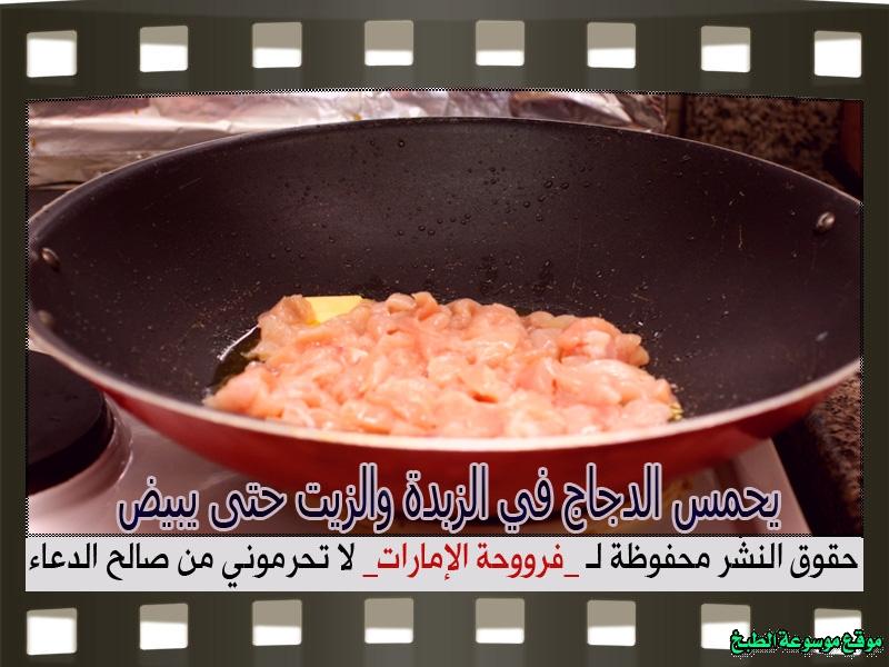 http://photos.encyclopediacooking.com/image/recipes_picturesطريقة-عمل-مكرونة-فنليز-بالصور-فروحة-الإمارات6.jpg