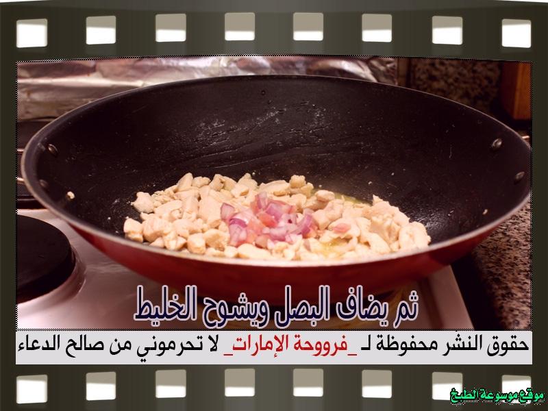 http://photos.encyclopediacooking.com/image/recipes_picturesطريقة-عمل-مكرونة-فنليز-بالصور-فروحة-الإمارات7.jpg