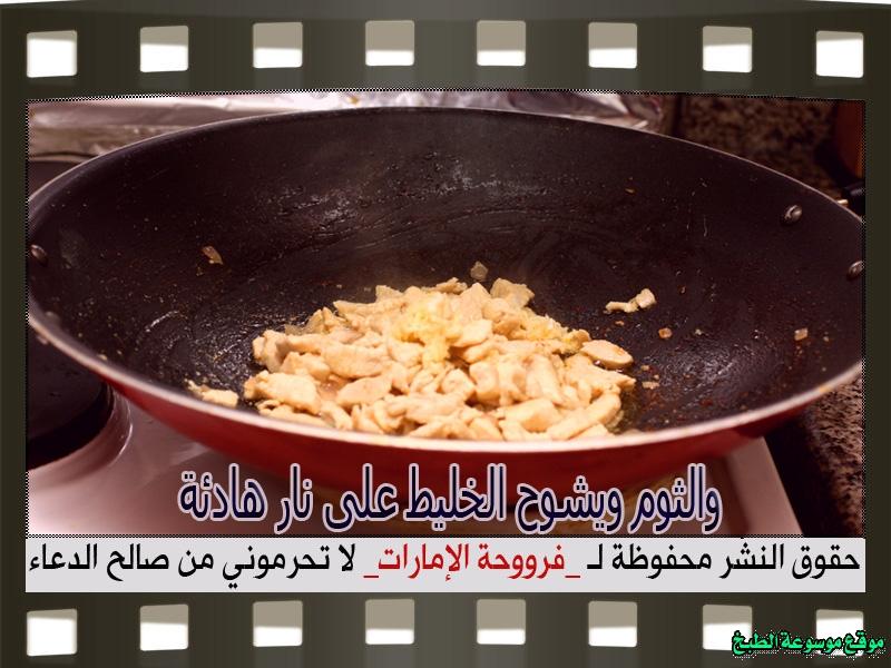 http://photos.encyclopediacooking.com/image/recipes_picturesطريقة-عمل-مكرونة-فنليز-بالصور-فروحة-الإمارات8.jpg