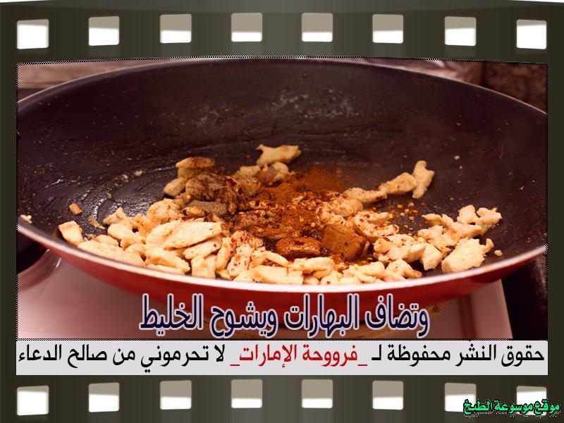 http://photos.encyclopediacooking.com/image/recipes_picturesطريقة-عمل-مكرونة-فنليز-بالصور-فروحة-الإمارات9.jpg