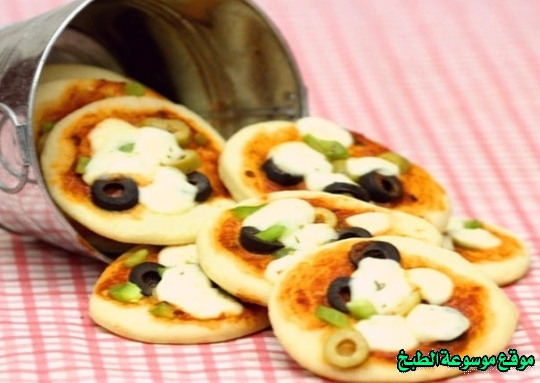 طريقة عمل ميني بيتزا من وصفات طريقة البيتزا في البيت بالصور والمقادير