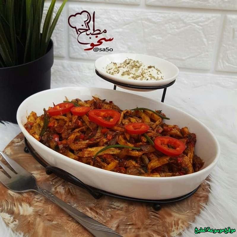 طريقة عمل حمسة بطاطس لذيذة من وصفات الحمسات اللذيذه للريوق وللفطور وللعشاء-homemade arabic breakfast ideas food recipes