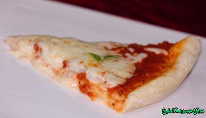 اسهل طريقة وصفة عمل بيتزا مارجريتا الساخنه في البيت من وصفات طريقة انواع البيتزاء بالصور والمقادير-how to make arabic pizza recipe
