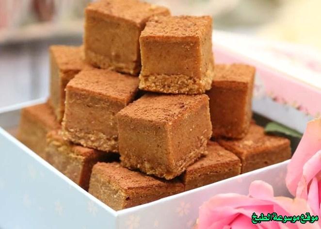 صورة وصفة كيفية طريقة تحضير وعمل الحلى المنزلي وصفة طريقة عمل حلى التمر البارد سهل ولذيذ وسريع pictures arabian homemade desserts recipes candy in arabic sweets easy