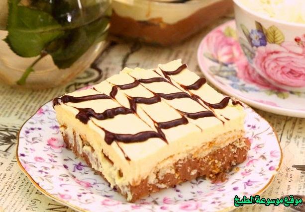 صورة وصفة كيفية طريقة تحضير وعمل حلى منزلي حلى السنافر سهل ولذيذ وسريع pictures arabian homemade desserts recipes candy in arabic sweets easy