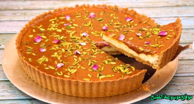 صورة وصفة كيفية طريقة تحضير وعمل حلى منزلي حلى تارت اللوتس سهل ولذيذ وسريع pictures arabian homemade desserts recipes candy in arabic sweets easy