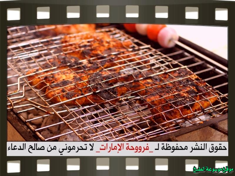 http://photos.encyclopediacooking.com/image/recipes_pictures-Grilled-chicken-garlic-chickpeas-and-onion-salad-recipes-%D8%B7%D8%B1%D9%8A%D9%82%D8%A9-%D8%B9%D9%85%D9%84-%D9%83%D9%8A%D9%81-%D8%A7%D8%B3%D9%88%D9%8A-%D8%AF%D8%AC%D8%A7%D8%AC-%D9%85%D8%B4%D9%88%D9%8A-%D9%88-%D8%A7%D9%84%D8%AB%D9%88%D9%85%D9%8A%D9%87-%D9%88%D8%A7%D9%84%D8%AD%D9%85%D8%B5-%D9%88%D8%B3%D9%84%D8%B7%D8%A9-%D8%A7%D9%84%D8%A8%D8%B5%D9%84-%D9%84%D8%B0%D9%8A%D8%B0-%D9%81%D8%B1%D9%88%D8%AD%D8%A9-%D8%A7%D9%84%D8%A7%D9%85%D8%A7%D8%B1%D8%A7%D8%AA-%D8%A8%D8%A7%D9%84%D8%B5%D9%88%D8%B110.jpg