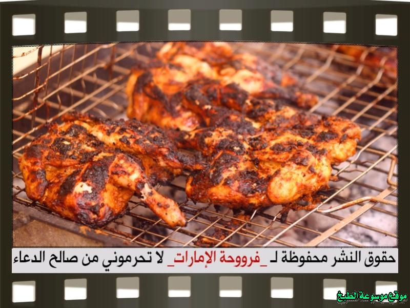 http://photos.encyclopediacooking.com/image/recipes_pictures-Grilled-chicken-garlic-chickpeas-and-onion-salad-recipes-%D8%B7%D8%B1%D9%8A%D9%82%D8%A9-%D8%B9%D9%85%D9%84-%D9%83%D9%8A%D9%81-%D8%A7%D8%B3%D9%88%D9%8A-%D8%AF%D8%AC%D8%A7%D8%AC-%D9%85%D8%B4%D9%88%D9%8A-%D9%88-%D8%A7%D9%84%D8%AB%D9%88%D9%85%D9%8A%D9%87-%D9%88%D8%A7%D9%84%D8%AD%D9%85%D8%B5-%D9%88%D8%B3%D9%84%D8%B7%D8%A9-%D8%A7%D9%84%D8%A8%D8%B5%D9%84-%D9%84%D8%B0%D9%8A%D8%B0-%D9%81%D8%B1%D9%88%D8%AD%D8%A9-%D8%A7%D9%84%D8%A7%D9%85%D8%A7%D8%B1%D8%A7%D8%AA-%D8%A8%D8%A7%D9%84%D8%B5%D9%88%D8%B111.jpg